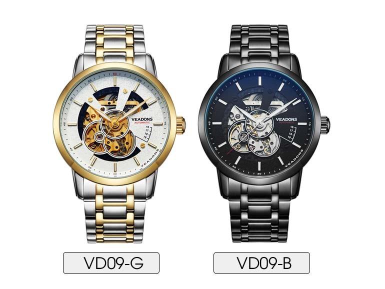 đồng hồ veadons