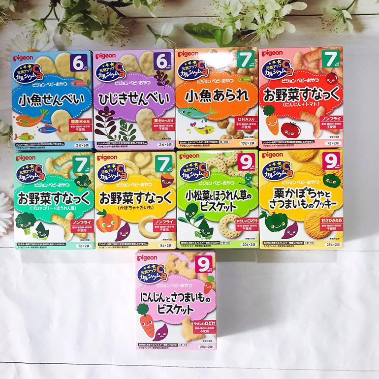 Bánh ăn dặm Pigeon được sản xuất trực tiếp tại Nhật Bản nên được nhiều bà mẹ yêu thích