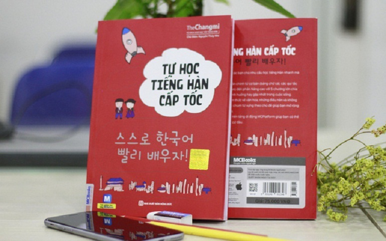Tác giả viết sách tiếng Hàn nổi tiếng - The Changmi