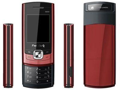 điện thoại fpt