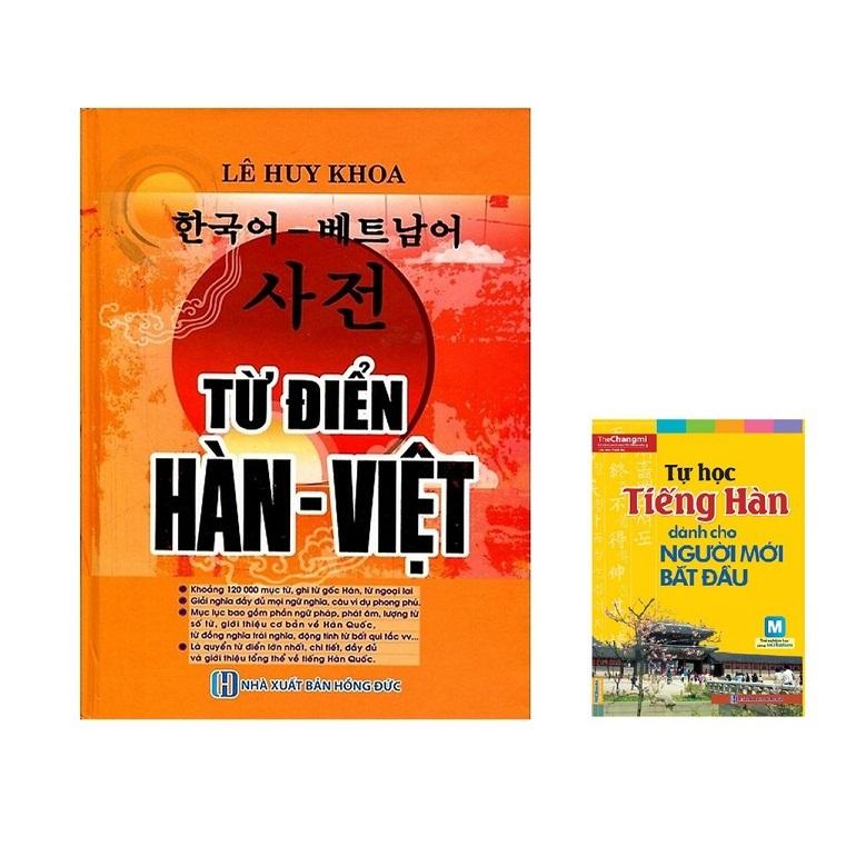 Từ điển Hàn- Việt