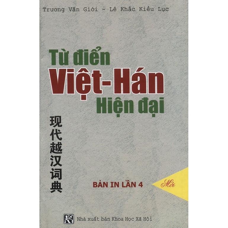 Từ điển Việt – Hán hiện đại