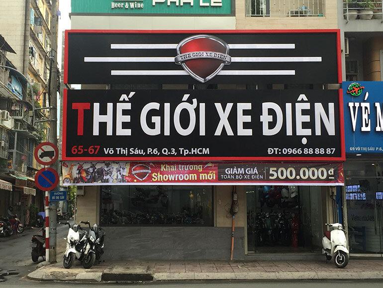 Chi nhánh tại HCM của Thế giới xe đạp điện (Nguồn: thegioixedien.com.vn)