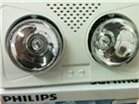 Đèn sưởi nhà tắm cao cấp loại 2 bóng Philips - VDC 300