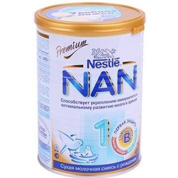 Sữa bột Nan 1 (Nga) - hộp 400g (dành cho trẻ từ 0 - 6 tháng)