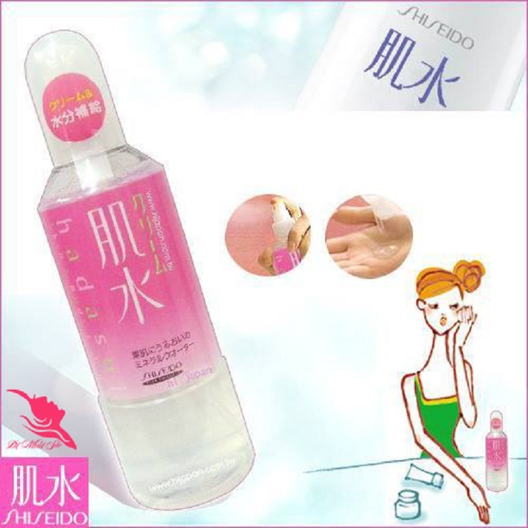 Xịt khoáng Shiseido Hadasui màu hồng