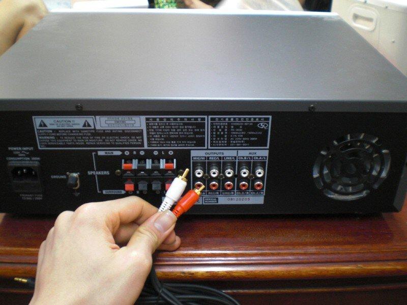 Cổng AV là một loại cổng kết nối cũ của tín hiệu âm thanh