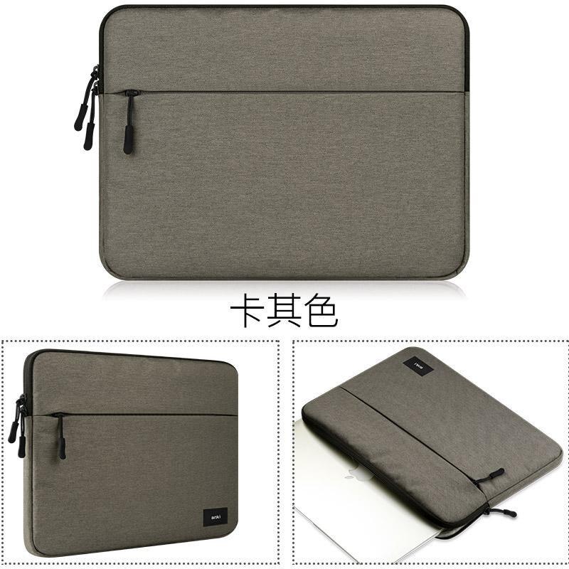 Túi chống sốc AnKi cho Macbook/Laptop