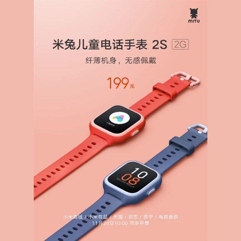 Tính năng vượt trội của đồng hồ Xiaomi Rabbit Children 2S