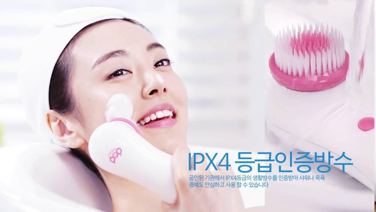 Máy massage mặt nóng lạnh 4D Hàn Quốc