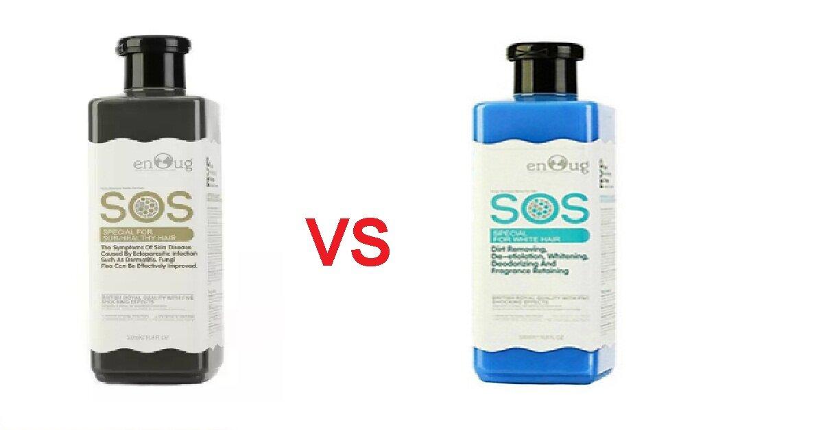Sữa tắm SOS màu đen khác màu xanh dương ở chỗ nào?