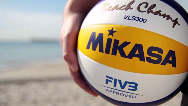Banh bóng chuyền Mikasa