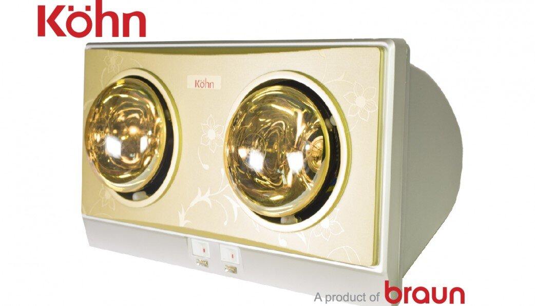 Đèn sưởi nhà tắm 2 bóng Kohn KN02G 550W