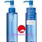 Dầu tẩy trang Shiseido Aqualabel 150ml