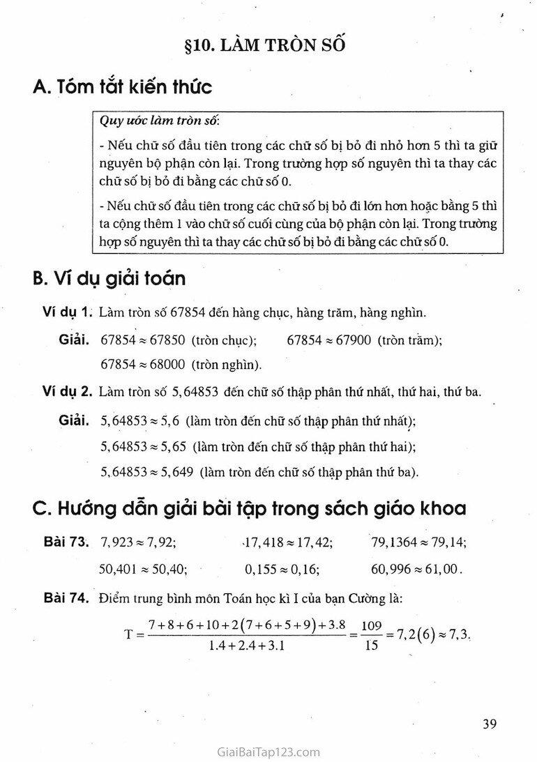 Phương pháp học sách giáo khoa toán 7 tập 1 cần gắn liền với thực tiễn