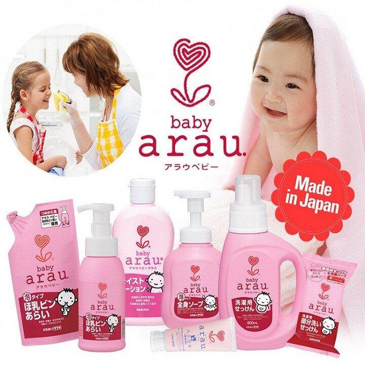 Sữa tắm Arau Baby