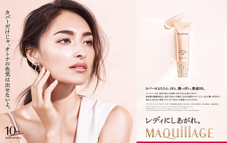 Shiseido là thương hiệu mỹ phẩm nổi tiếng Nhật Bản được tin dùng trên toàn thế giới