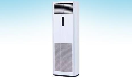 Điều hòa - Máy lạnh Daikin FVQN125AXV1 - Tủ đứng, 2 chiều, 45.000BTU