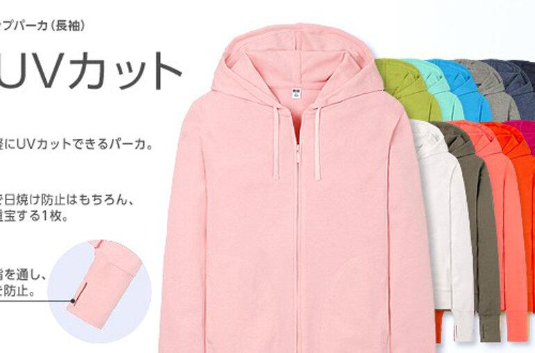 áo chống năng Uniqlo 2019