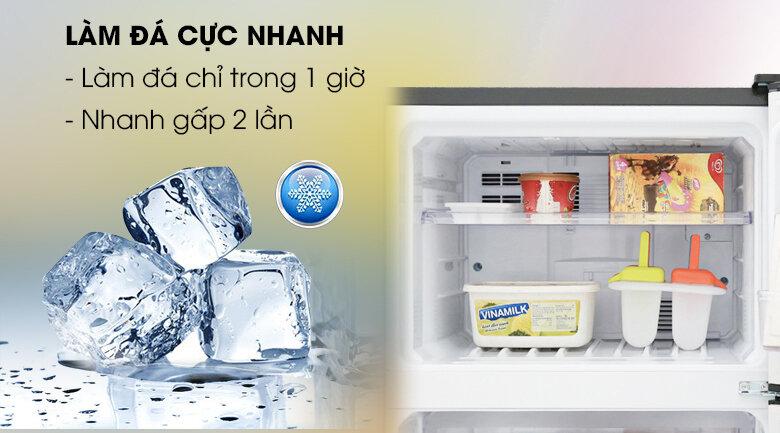 Tủ lạnh Sharp SJ-X176E được tích hợp tính năng làm đá lạnh rất nhanh chỉ trong vòng 1 tiếng đồng hồ.