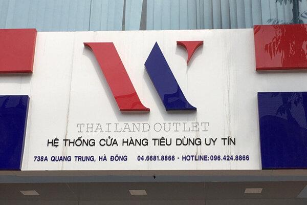 W Thailand Outlet – cửa hàng tạp hóa sau khi được nâng cấp của ông chủ Trương Đình Trang