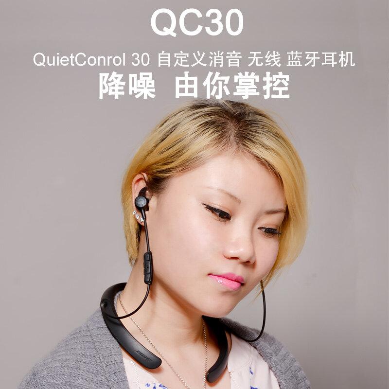 Tai nghe Bluetooth Bose QuietControl 30