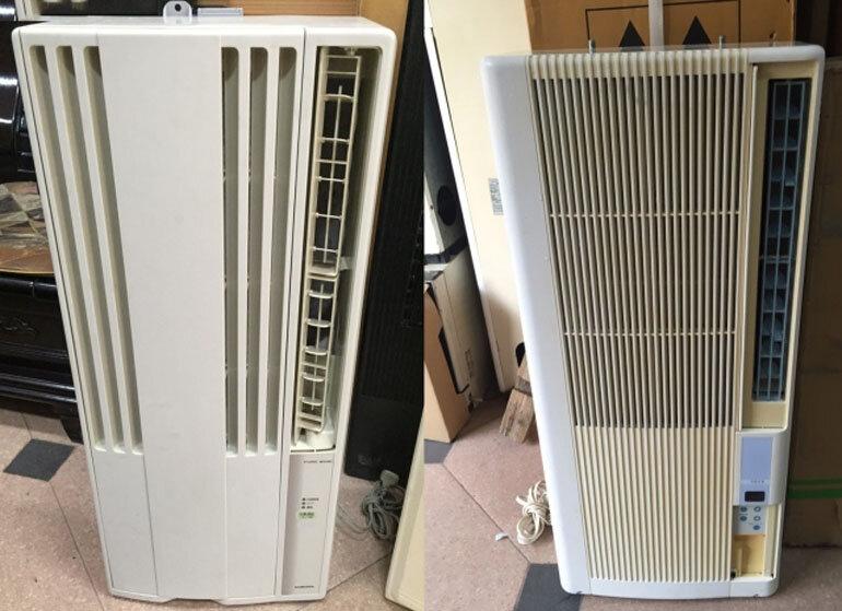 máy lạnh một cục