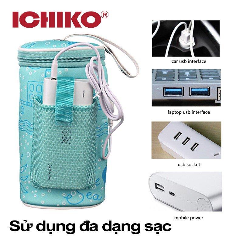 Túi ủ giữ nhiệt bình sữa Ichiko khóa kéo Nhật Bản Chính Hãng