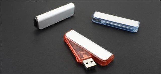Cách tạo USB hoặc thẻ nhớ SD có chức năng Boot để cài đặt hệ điều hành