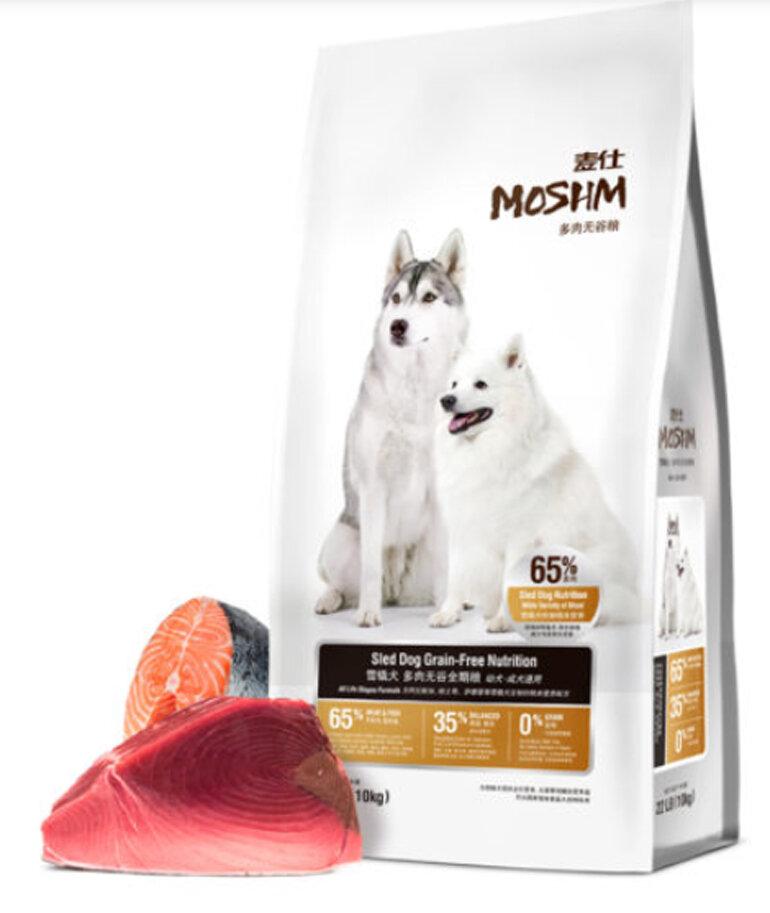 Thức ăn khô cho chó Alaska Moshm Sled Bog Grain Free Nutrition