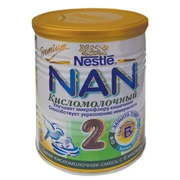 Sữa Nan chua số 2 400gr - Nga