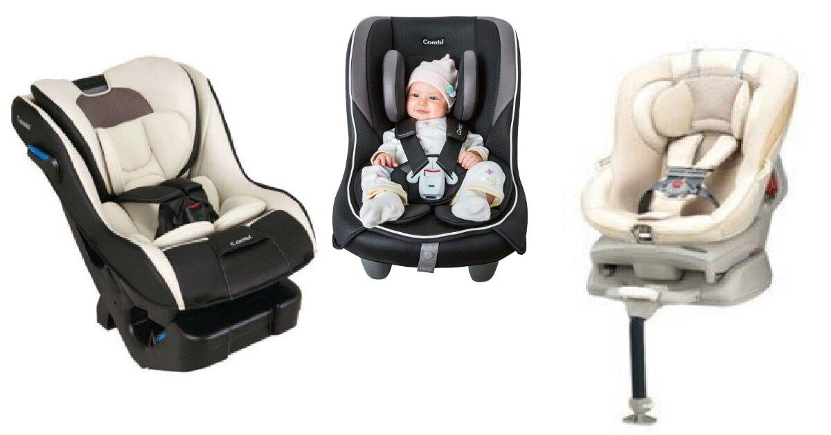 Top 3 ghế ngồi ô tô Combi tốt nhất để bạn lựa chọn cho bé