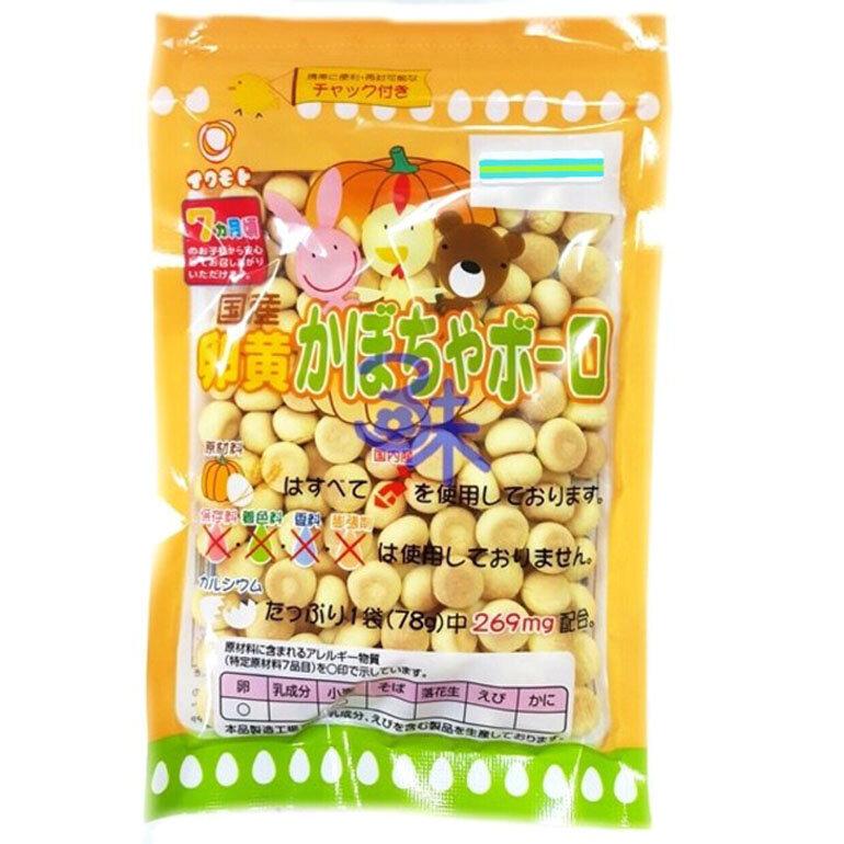 Bánh ăn dặm Nhật cho bé 6 tháng thương hiệu Iwamoto