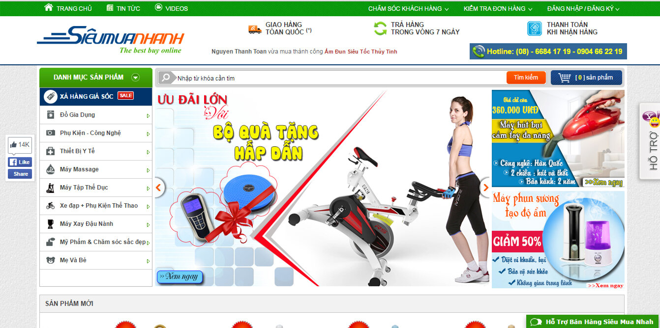 sieumuanhanh là một trong những kênh bán hàng uy tín được nhiều người tin dùng