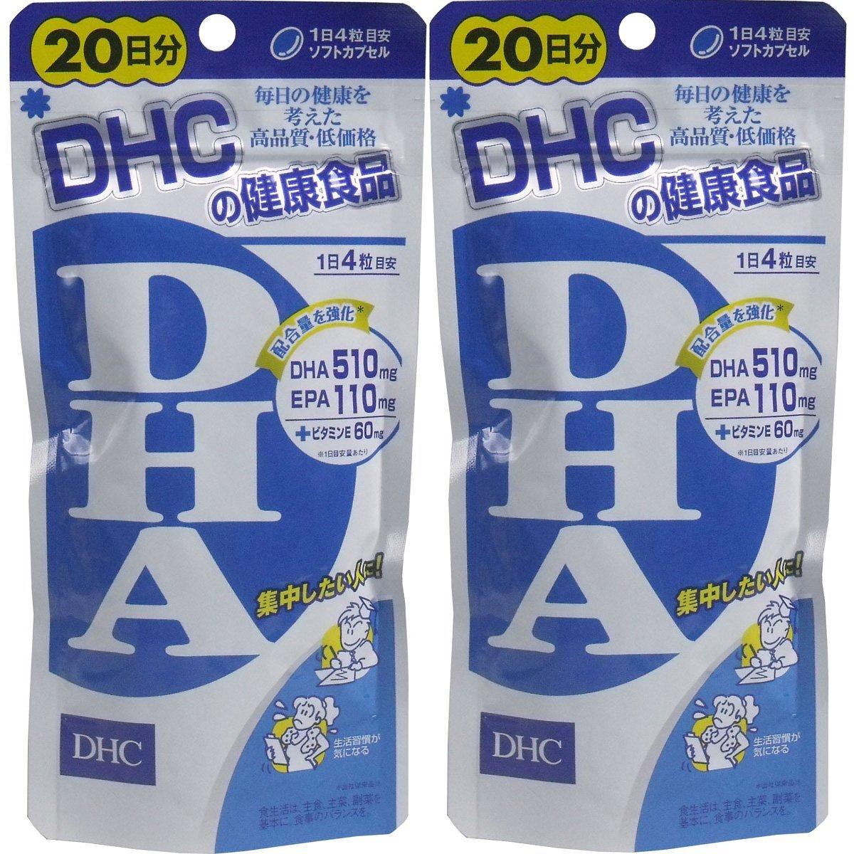 DHA DHC rất được ưa chuộng