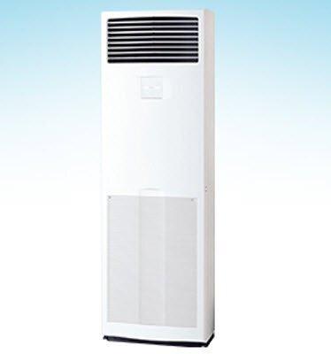 Điều hòa - Máy lạnh Daikin FVQ125CVEB/RZR125MVM - inverter, 1 chiều, 5HP