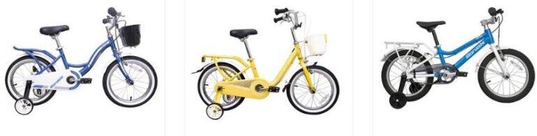 Xe đạp mini Nhật cho trẻ 7 tuổi