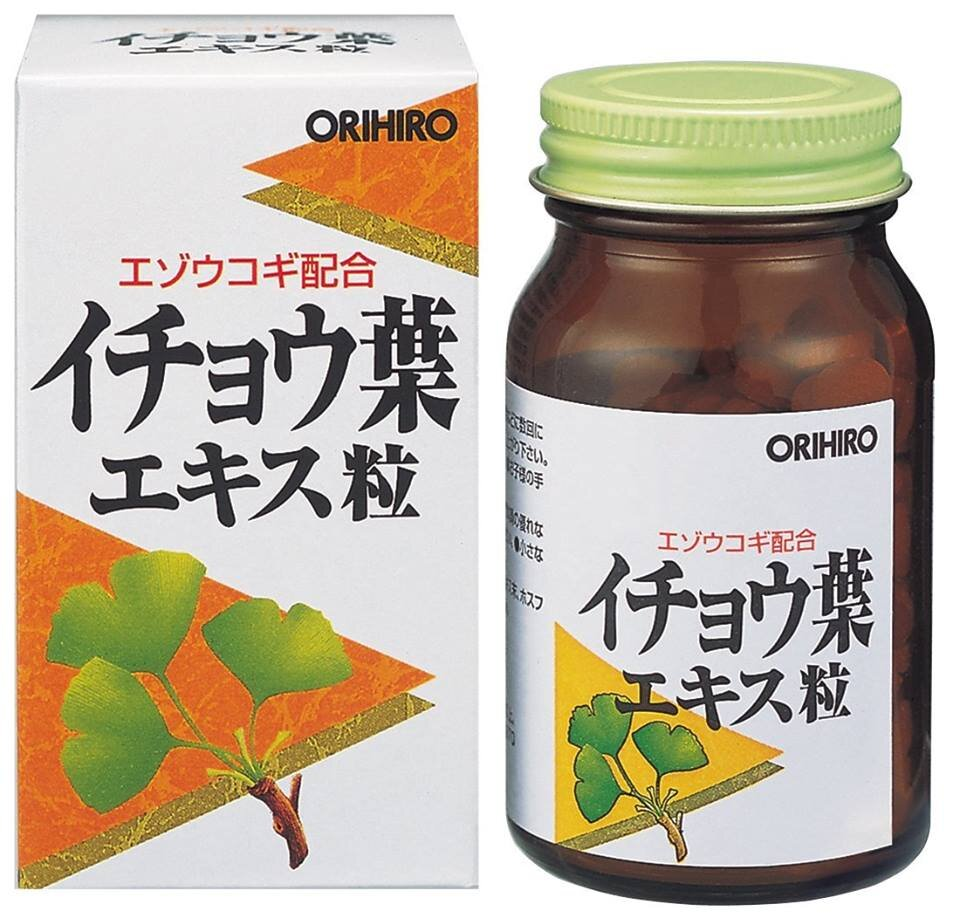 Ginkgo Biloba Nhật Bản