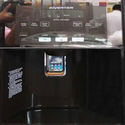 Bảng điều khiển tủ lạnh Hitachi R-M700GPGV2X
