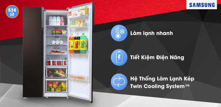 Chiếc tủ lạnh hiện đại với công nghệ ưu việt.