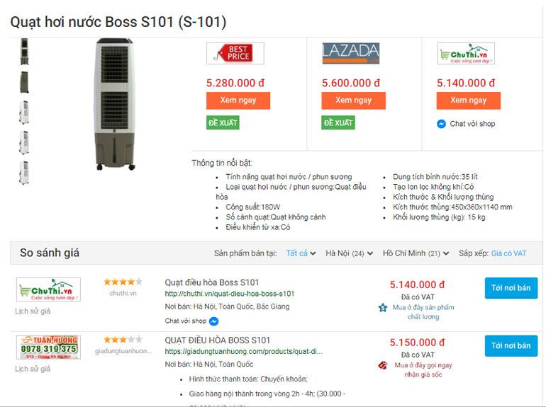 Quạt điều hòa Boss s -101 được bán với giá rẻ nhất chỉ 5.100.000