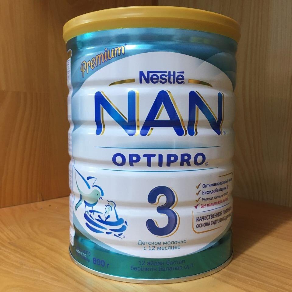 Sữa Nan Nga được giới chuyên môn đánh giá cao