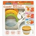 Bộ ăn dặm Combi, Bộ chế biến thức ăn dặm Combi