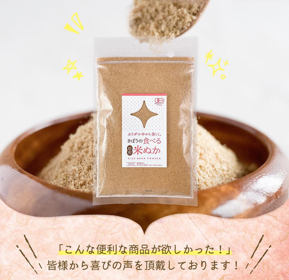 Cám gạo có khả năng loại bỏ vết dầu mỡ bám lâu ngày trên mọi bề mặt
