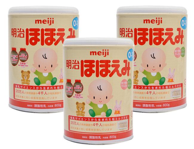 Bổ sung thành phần dinh dưỡng trong Sữa Meiji giúp bé phát triển toàn diện