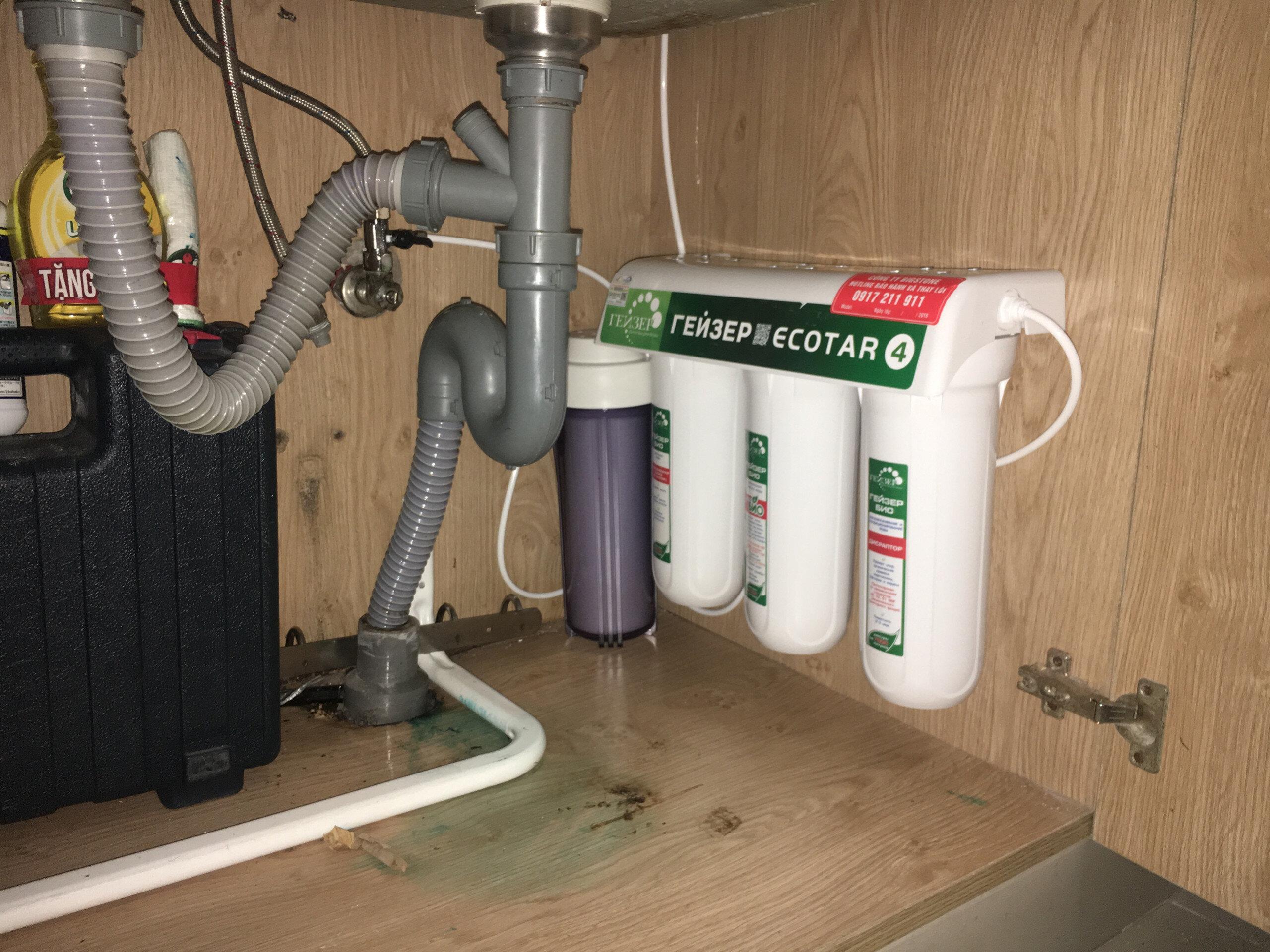 Trong thực tế sử dụng, thời gian thay lõi máy lọc nước Geyser có tính tùy biến