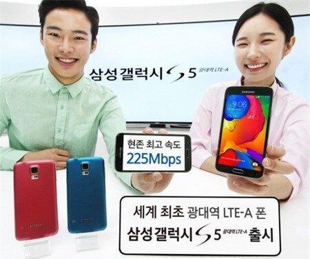 Galaxy S5 LTE-A là smartphone đầu tiên được trang bị bộ vi xử lý Snapdragon 805 của Qualcomm
