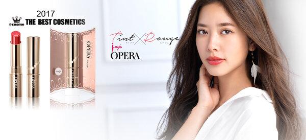 Son Opera Tint Oil Rouge Lip Tint đến từ Nhật Bản