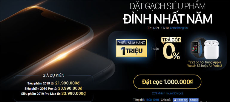 giá bán iPhone 11 tại Việt Nam