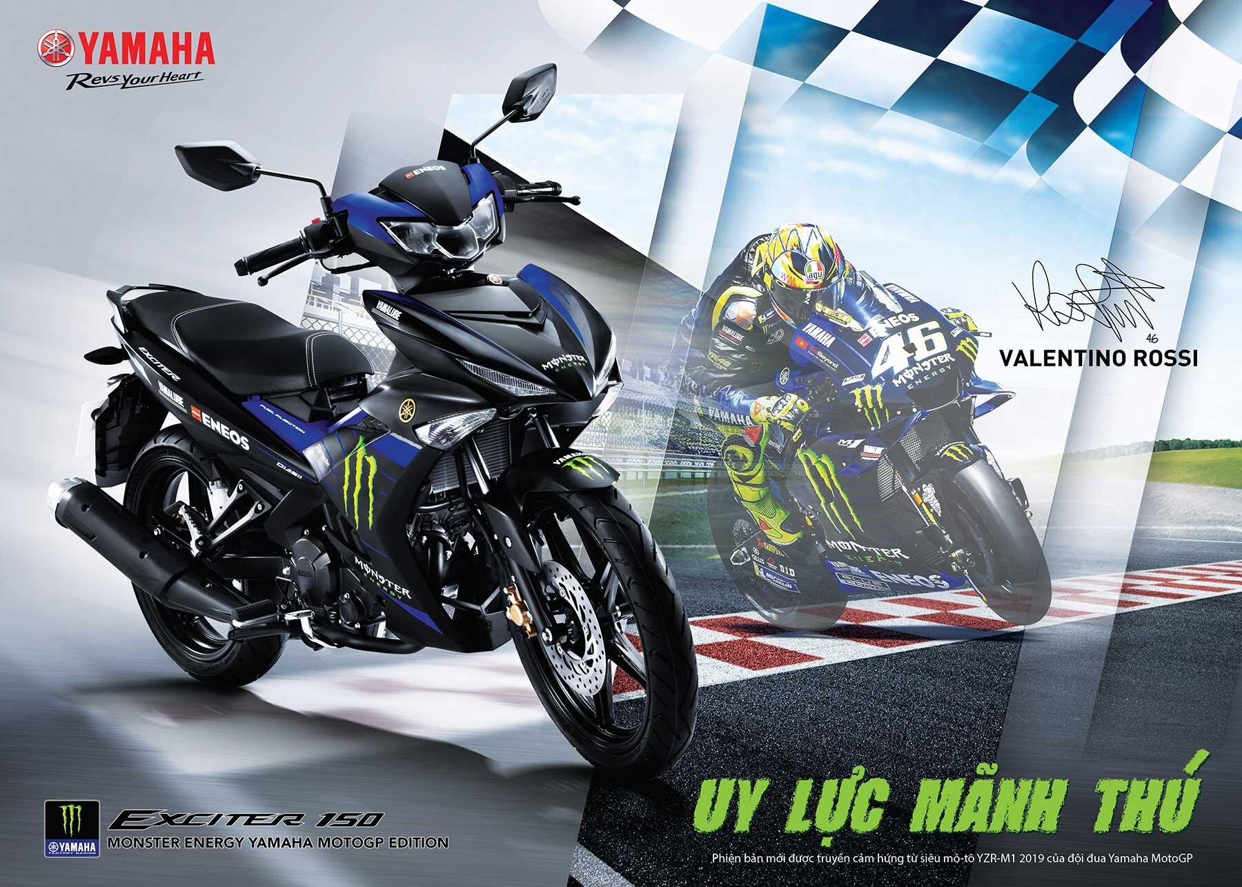 Phiên bản Yamaha Exciter thế hệ mới 2019